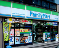 Cheap pre drink drinks at family mart