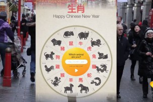 Chinese New Year – What animal are you?